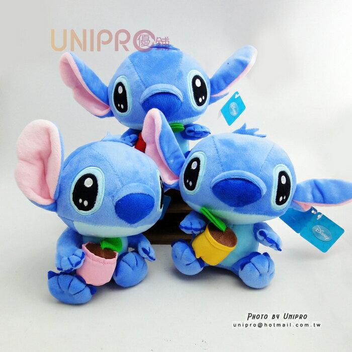 【UNIPRO】迪士尼正版 史迪奇抱花盆 STITCH 絨毛玩偶 布偶 娃娃 禮物 6吋 星際寶貝