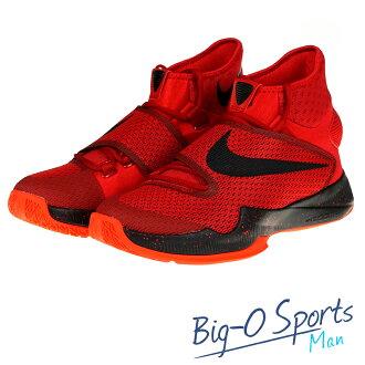 NIKE 耐吉 ZOOM HYPERREV 2016 籃球鞋 男 820227660 Big-O Sports