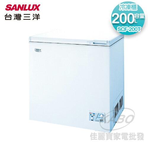 【佳麗寶】-(SANLUX台灣三洋)冷凍櫃-200L【SCF-200T】