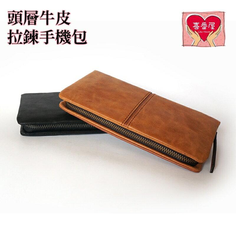 (喜番屋)日韓版真皮頭層牛皮女士多卡位大容量皮夾皮包錢夾零錢包長夾手拿包手機包手抓包護照包鑰匙包女夾女包禮物LH105