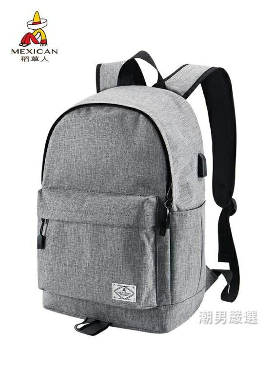 後背包 休閒雙肩包女簡約正韓中學生書包大容量旅行背包男時尚 流