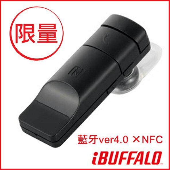 Buffalo BT4.0 NFC 單耳藍牙耳麥 BSHSBE28 藍芽 藍芽耳機 耳麥