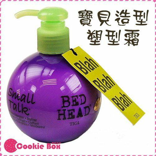 美國 Tigi 寶貝蛋 塑型霜 200g 頭髮 3合1 造型 豐盈感 柔亮 *餅乾盒子*