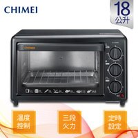 CHIMEI奇美到CHIMEI 奇美 EV-18A0AK 18L 機械式電烤箱