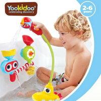 以色列Yookidoo 大眼瀑布蓮蓬頭套組-babygo-媽咪親子推薦