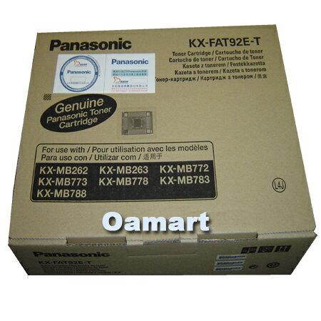 深見廣行科技:PanasonicKX-FAT92E雷射傳真機碳粉匣★原廠公司貨★【3入新包裝】