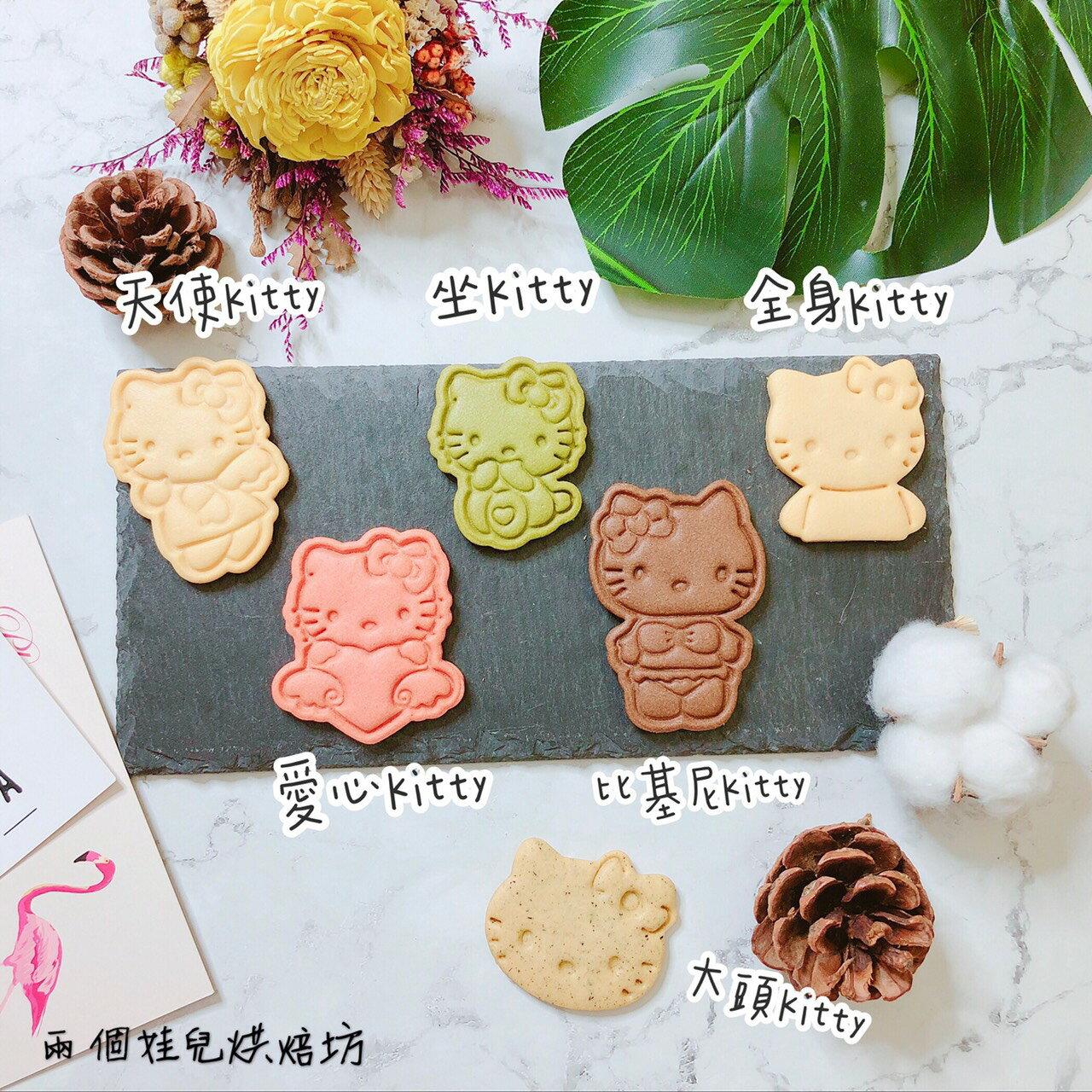 Kitty造型手工餅乾 比基尼Kitty餅乾 婚禮二進小物 桌上禮 喜餅 彌月禮盒