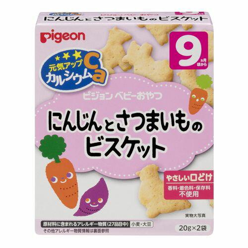 *babygo*貝親 Pigeon 紅蘿蔔芋頭餅乾(20g*2袋)P13393