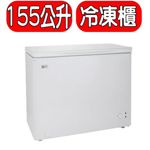 可議價★回饋15%樂天現金點數★Kolin歌林【KR-115F02】155L臥式冷凍冰櫃