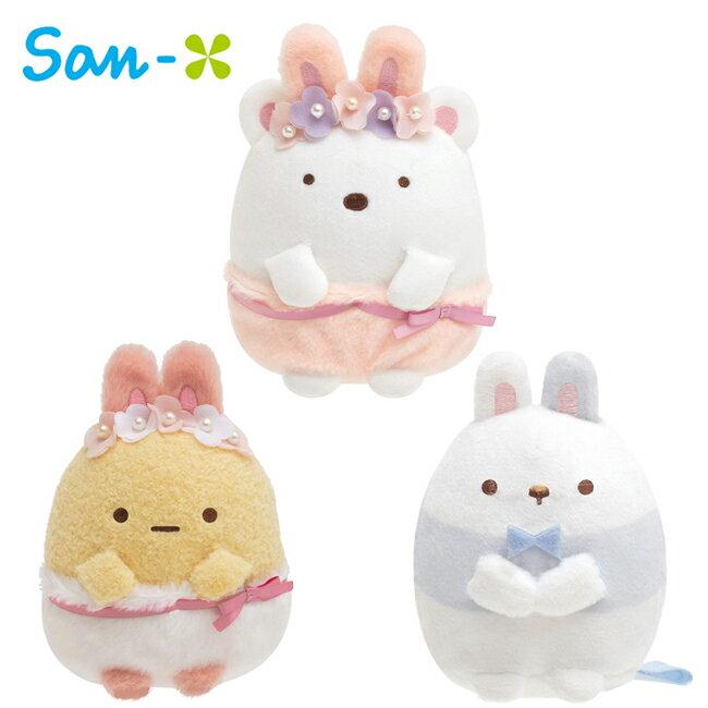 【日本正版】角落生物 兔子花園系列 豆豆絨毛玩偶 娃娃 玩偶 角落小夥伴 San-X