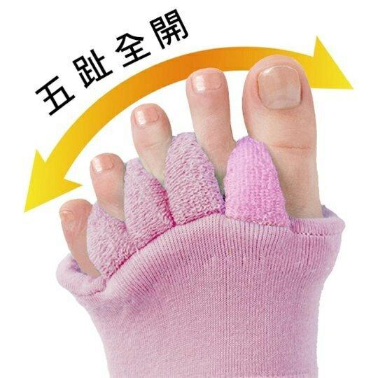 地板襪 保暖襪 瑜伽 舞蹈 室内 按摩五趾襪 五指襪 地板襪 露趾襪 日韓五趾健康分開按摩襪