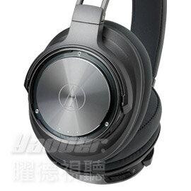 【曜德★新上市】鐵三角 ATH-DSR9BT 全數位驅動無線藍芽 耳罩式耳機 持續15hr ★免運★送收納盒★