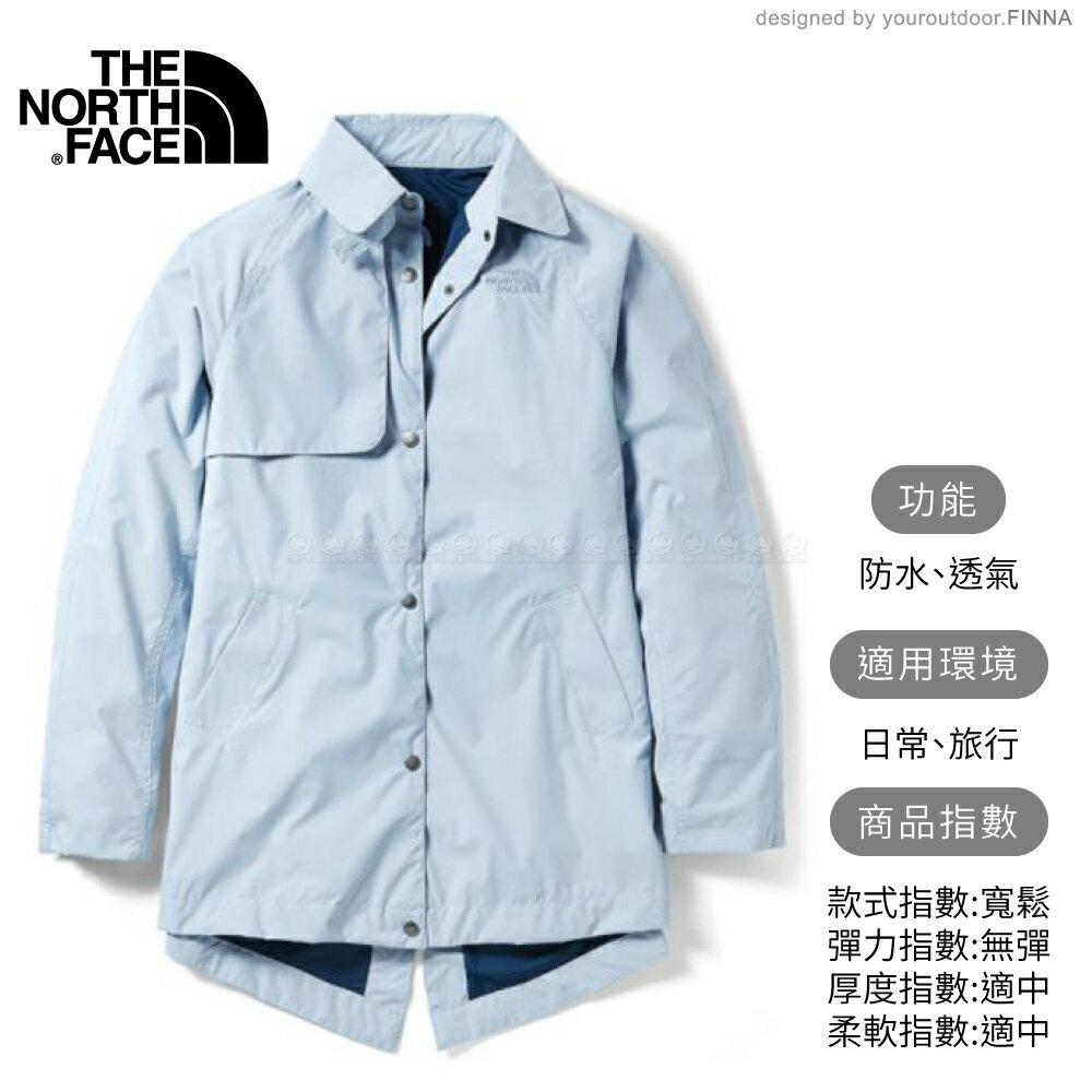 【The North Face 女 長版防風夾克《淡藍》】497Z/防潑水/防風外套/風衣