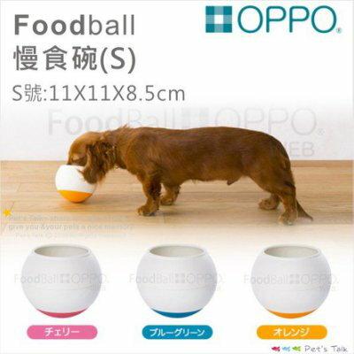 日本OPPO FoodBall慢食碗(S)  Pet's Talk