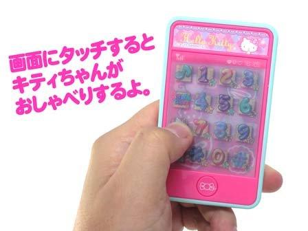【真愛日本】16112600013智慧型手機玩具-KT  KITTY 凱蒂貓 三麗鷗 扮家家酒 兒童玩具 遊戲