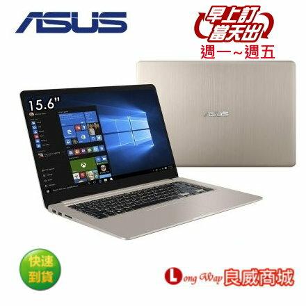 華碩 ASUS S14 S410 S410UQ-0021A8250U 14吋窄邊框筆電(i5-8250U/940MX/1T/FHD霧/金)【送Off365】