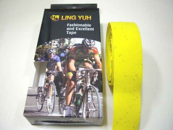 LING YUH跑車車手把帶  EVA輕量化 全黃色 精美盒裝~意生自行車~