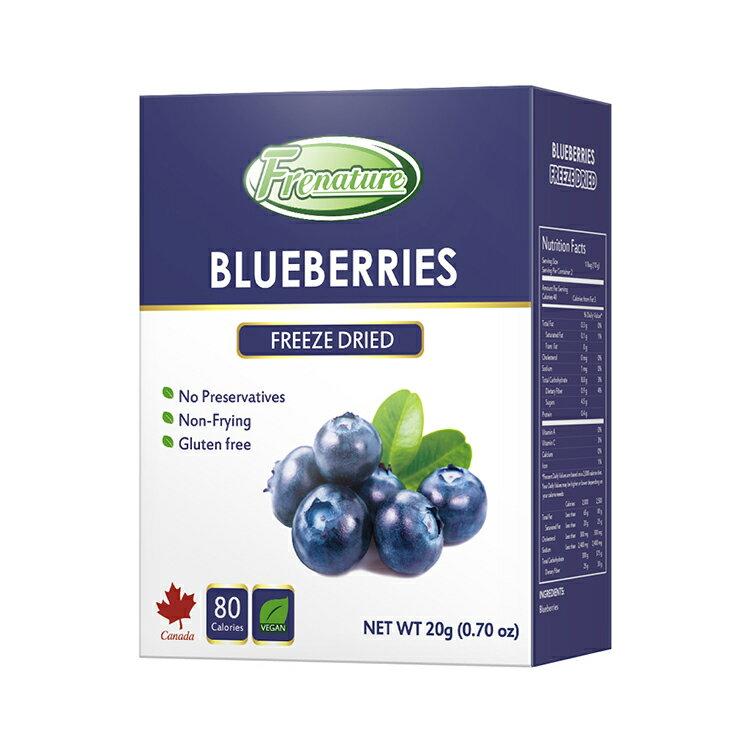 富紐翠 Frenature 翠鮮果凍乾-藍莓/蔓越莓(20g/盒)