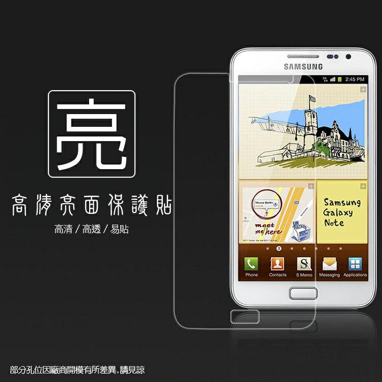 亮面螢幕保護貼 SAMSUNG 三星 Galaxy Note N7000 I9220 保護貼 亮貼 亮面貼
