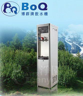 [淨園] BQ-971H立地型/直立式冰溫熱三溫飲水機-輕巧迷你不佔空間(內置四道快拆式RO逆滲透系統)