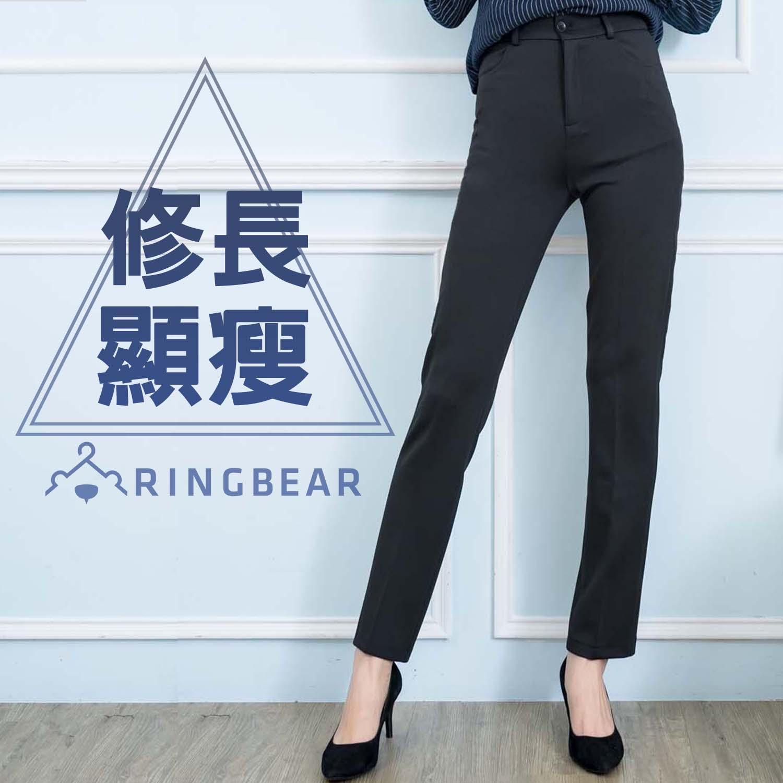 中大尺碼--知性都會女性風顯瘦簡約百搭前雙口袋西裝窄口褲(黑S-5L)-P136眼圈熊中大尺碼 0