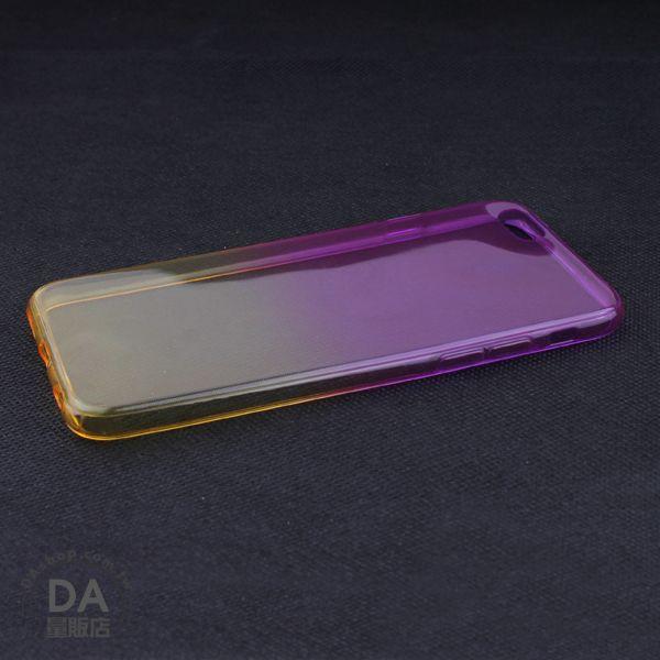 《DA量販店》iphone6 plus 5.5吋 手機殼 隨機 漸變 彩虹 漸層 矽膠 顏色隨機(80-1964)