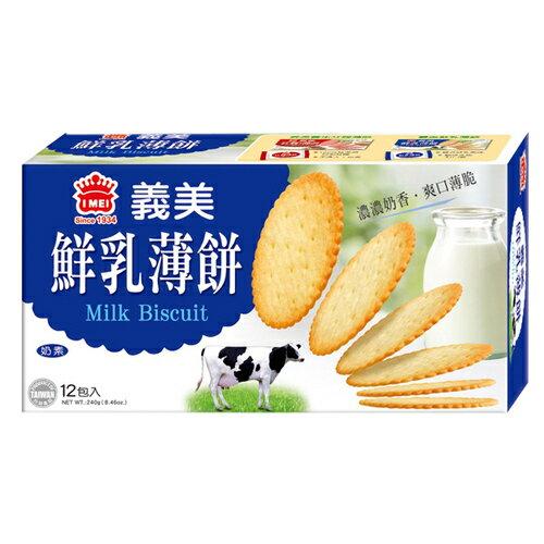 義美 鮮乳薄餅(盒) 120g