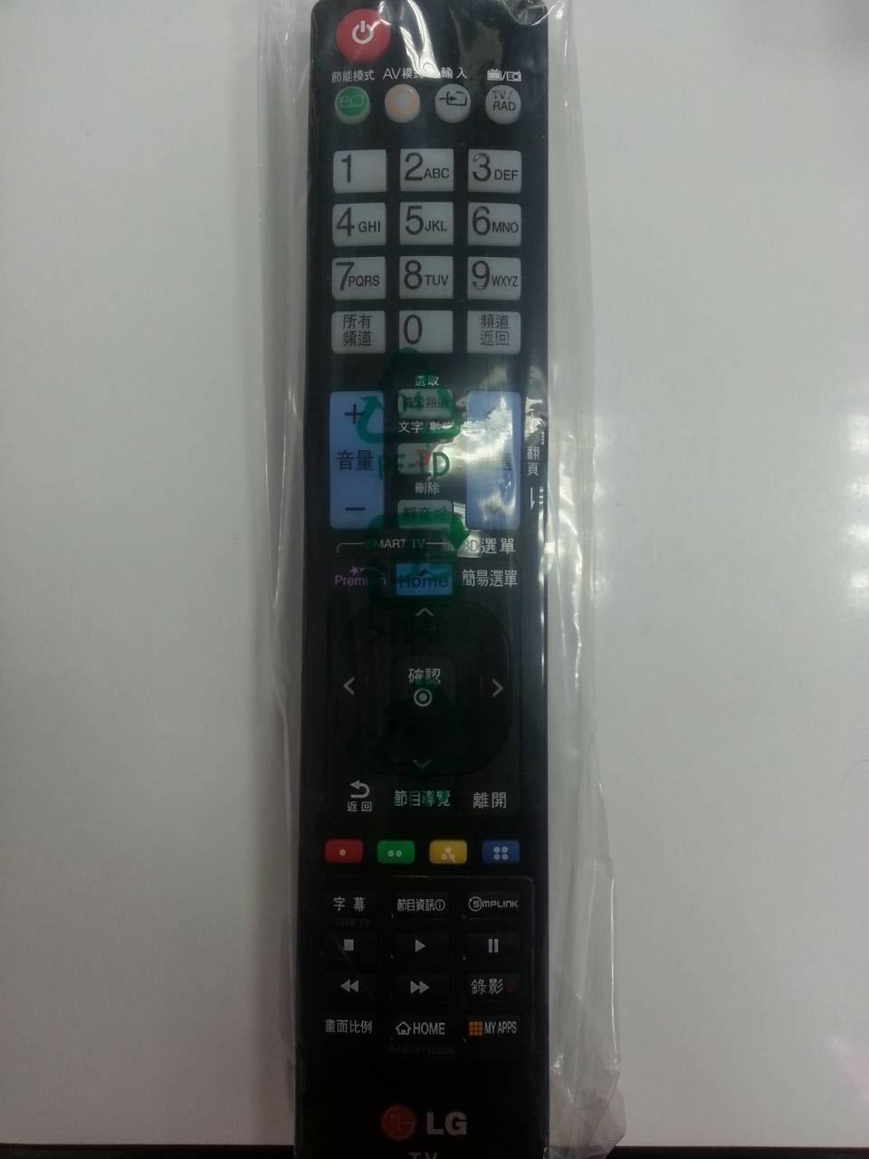 LG原廠遙控器 公司貨 遙控器AKB69680415 全系列電視都適用