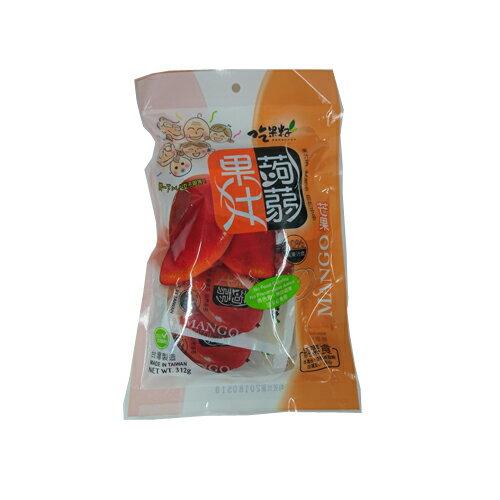 TW吃果籽芒果果汁蒟蒻312g【愛買】