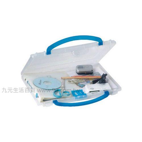 【九元生活百貨】聯府 PC-103 手提行動檔案盒-中 置物 整理 PC103