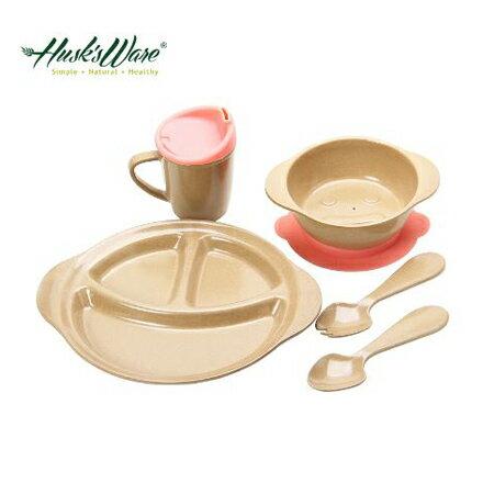 美國Husk's ware 稻殼天然無毒環保兒童餐具組微笑款-粉紅色【悅兒園婦幼生活館】