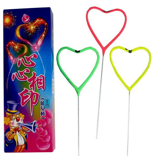 心型彩色仙女棒 (大隻) 愛心棒長約30cm/一小盒12支入{定300}仙女棒童玩~信