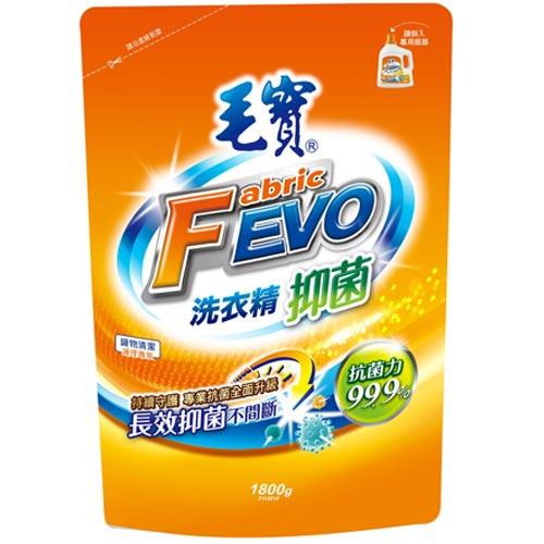 毛寶FEVO抑菌洗衣精補充包1800g