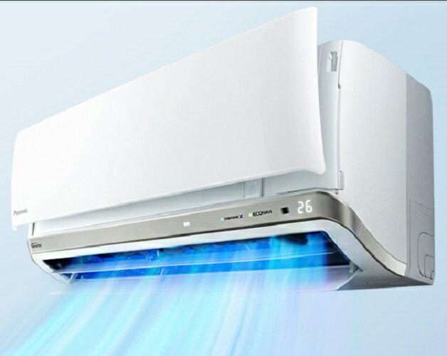Panasonic 國際牌 CS-PX63BA2/CU-PX63BCA2 冷專空調 冷氣