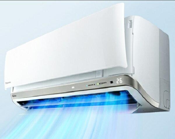 Panasonic國際牌CS-PX50BA2CU-PX50BHA2冷暖空調冷氣