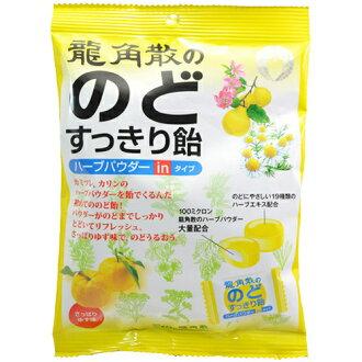【日本代購】龍角散袋裝喉糖-清爽柚子80G