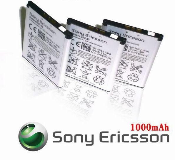 【免運費】BST-33【原廠電池】1000mAh W890 W900 W950 W960 Z250 Z258 Z320 Z530 Z610 Z750 Z780 Z800