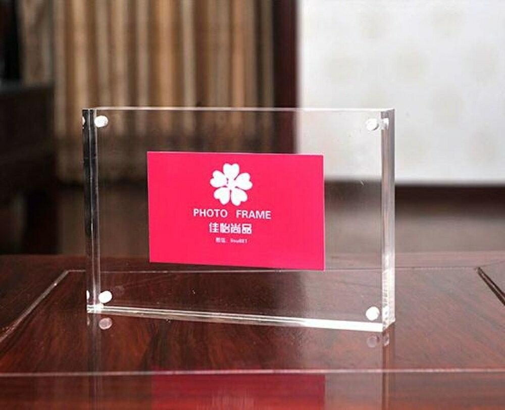 壓克力水晶相框擺台56781012寸A4雙面玻璃磁鐵透明畫證書獎狀框-享家生活館618購物節 0