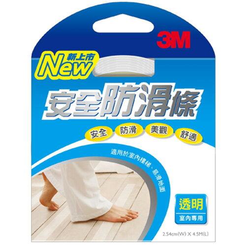 3M 室內專用防滑條 透明舒適型 1吋