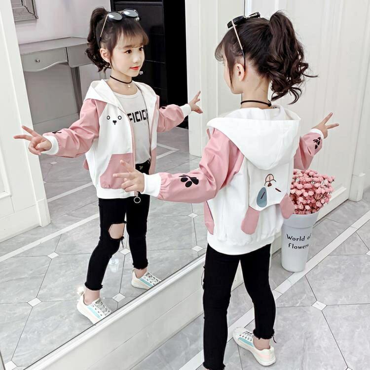 女童外套 女童外套洋氣春裝童裝2020新款網紅春秋款女孩中外衣兒童韓版夾克