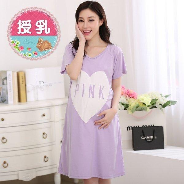 *漂亮小媽咪*PINK心型孕婦哺乳衣哺乳裙哺乳裝孕婦睡衣睡裙外出服月子服孕哺兩穿 FA553