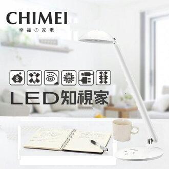 CHIMEI奇美 時尚知視家LED護眼檯燈【KG38】