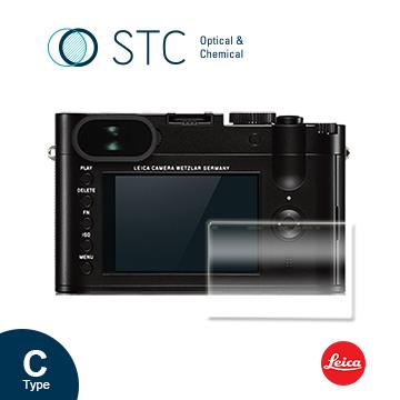 【STC】LeicaC(Typ112)專用9H鋼化玻璃保護貼