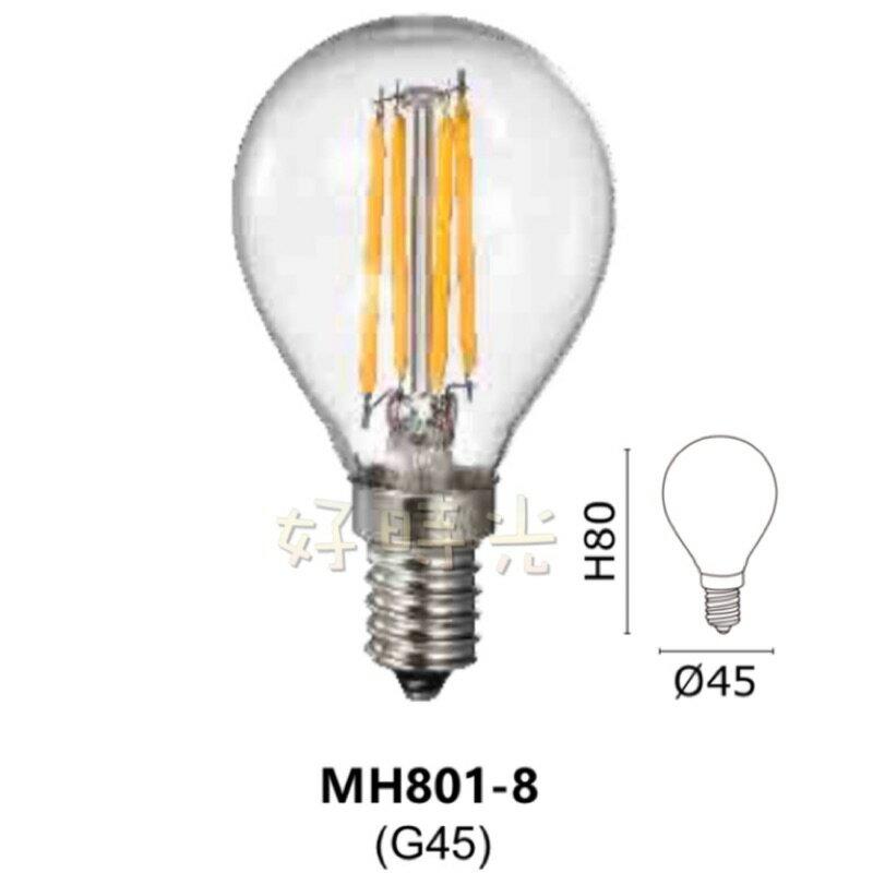 好時光~MARCH LED E27 E14 4W 燈絲燈 鎢絲燈泡 G45圓形 燈泡 燈絲球泡 110V MH801-8