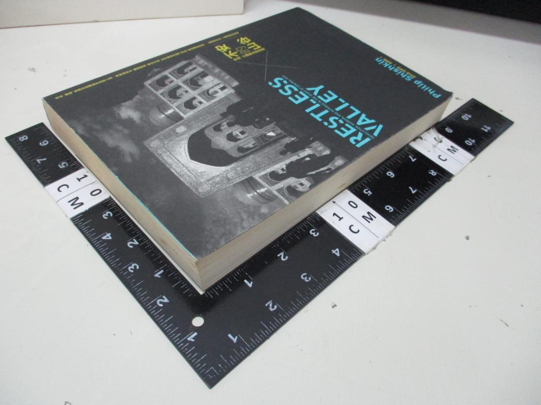【書寶二手書T2/政治_EE2】不安的山谷-中亞,小國政治的悲劇_菲利浦.席斯金