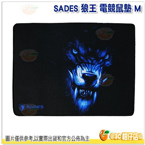 賽德斯 SADES 狼王 電競鼠墊 M 貨 HKE戰隊 LOL 滑鼠墊 底部強化橡膠軟墊