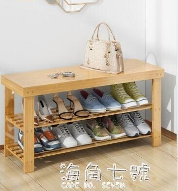 【新品優惠!八折!】鞋架簡易多層家用防塵鞋櫃經濟型組裝收納簡約現代宿舍門口鞋架子
