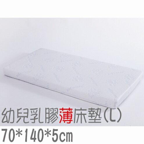 【加贈KUKU鴨小夜燈】新加坡【Sofzsleep】幼兒乳膠薄床墊-(L) (70*140*5cm) 1