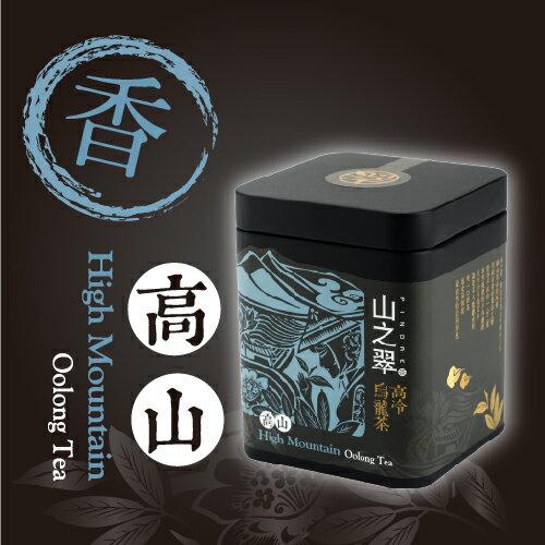 山之翠 高山烏龍茶(75克/二兩裝)黑色罐裝