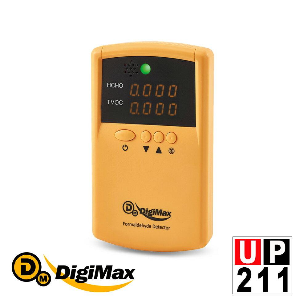 <br/><br/>  DigiMax【UP-211】便利攜帶式甲醛檢測儀<br/><br/>